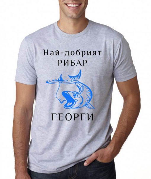тениска за рибар