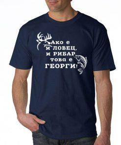 тениска ловджия и рибар