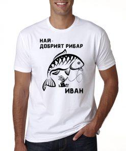 тениска най-добрият рибар