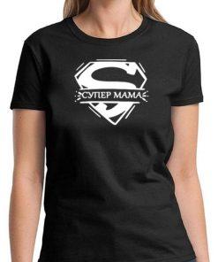 тениска за мама