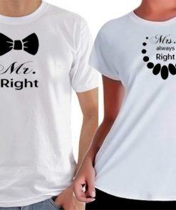 тениски за двойки