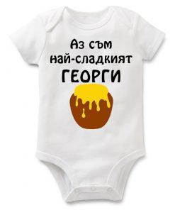 бебешко боди георги
